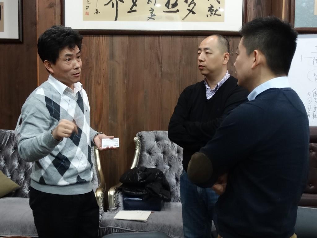 刘宗波与投资人交流