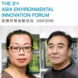 """绿色创业汇创业者亮相第二届亚洲环保创新论坛,角逐""""中国好项目"""""""