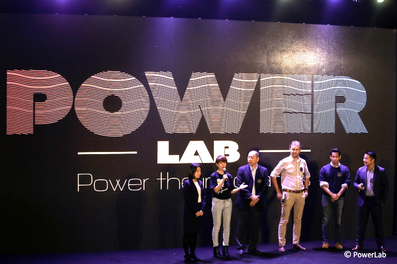 cover powerlab