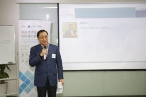 中国电子节能技术协会 黄建忠