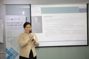 宜信小微企业信贷服务中心兼房贷综合管理部 施瑶玲