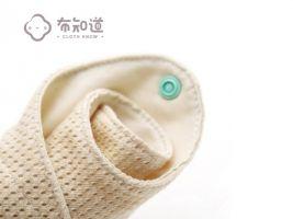 LOHAS (Chengdu) Sustainable Technology Co., Ltd.